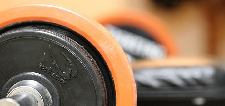 Wat koop je bij een abonnement op de sportschool? Foto via Flickr https://flic.kr/p/MsPgQ