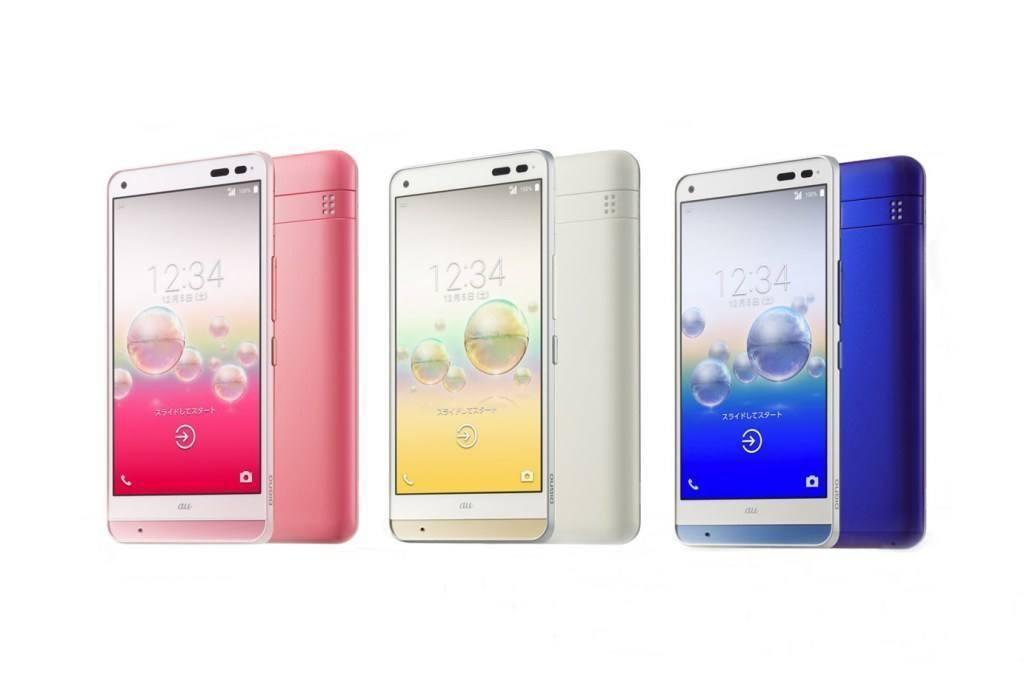 Digno Rafre smartphone
