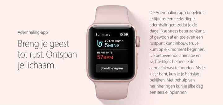 Ademhalingsoefeningen op Apple Watch worden bijgehouden in Gezondheid